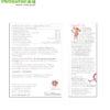 WHC Quattro3 + PS Omega3 für Kinder Verpackung